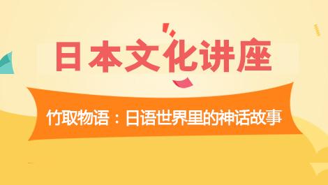 解密辉夜姬——《阴阳师》中辉夜姬、《火影忍者》大筒木辉夜 原型、《东方Project》蓬莱山辉夜 原